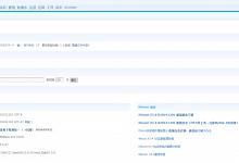 【原创】【代码审计】Discuz!3.x存储xss代码分析