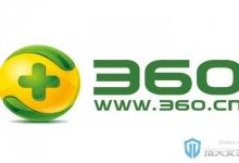 360政企安全集团华东安服事业部招聘