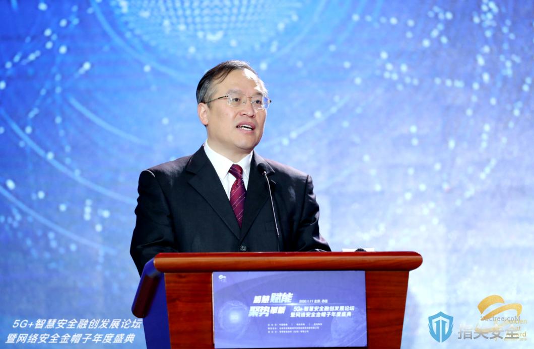 北京亦庄智能城市协同创新研究院有限公司总经理赵延标