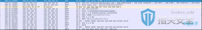 wireshark截图(SMTP流量)