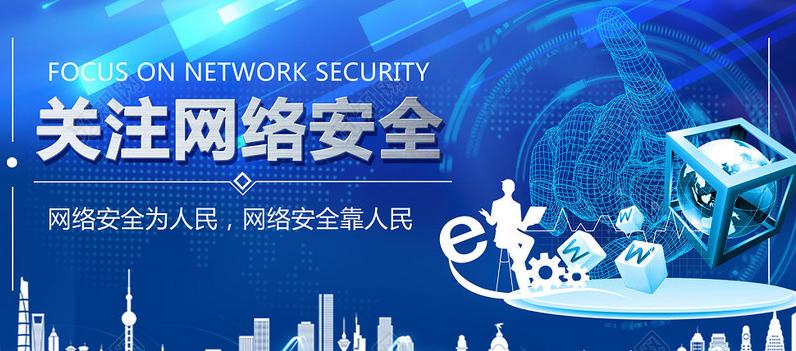 关于印发网络产品安全漏洞管理规定的通知