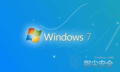 360向广大政企用户发出Win7漏洞威胁预警通告