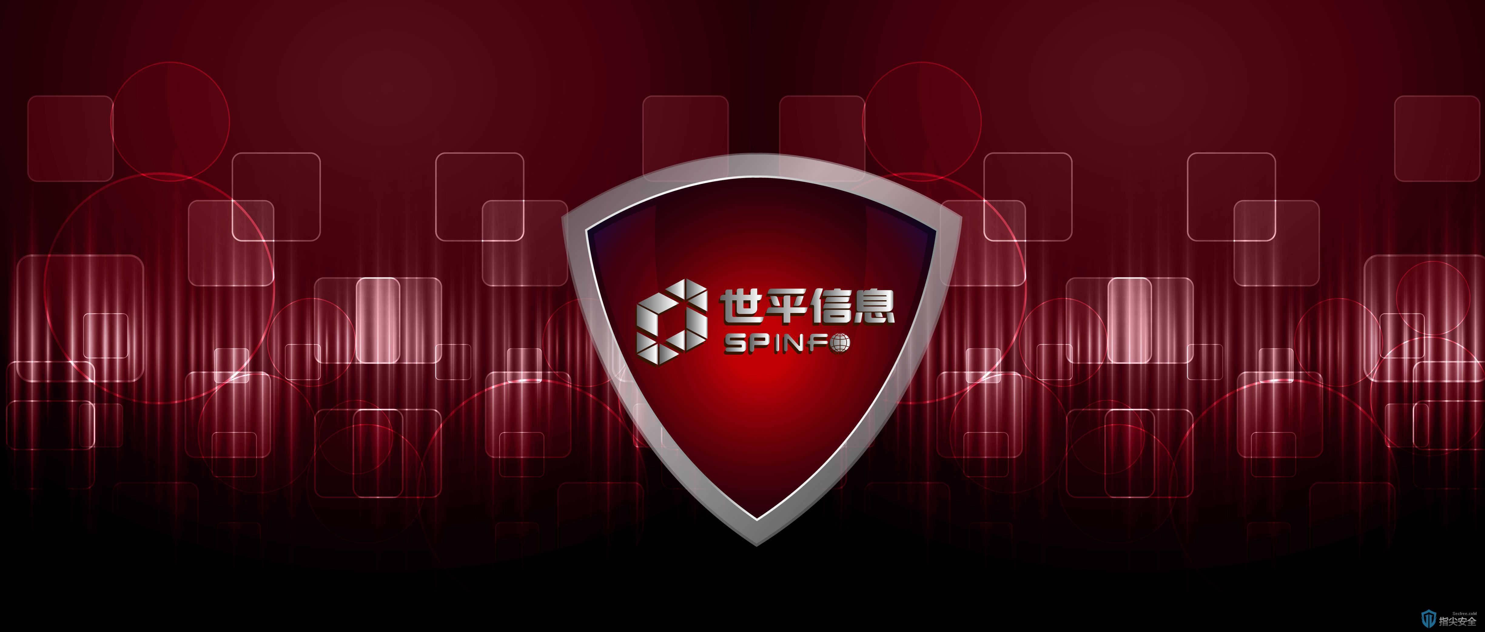 """撑起个人信息的""""保护伞"""":数据安全合规检测与防护"""