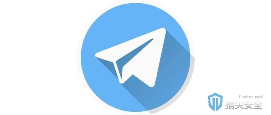 北卡盘点丨号称最安全的Telegram也中招了!