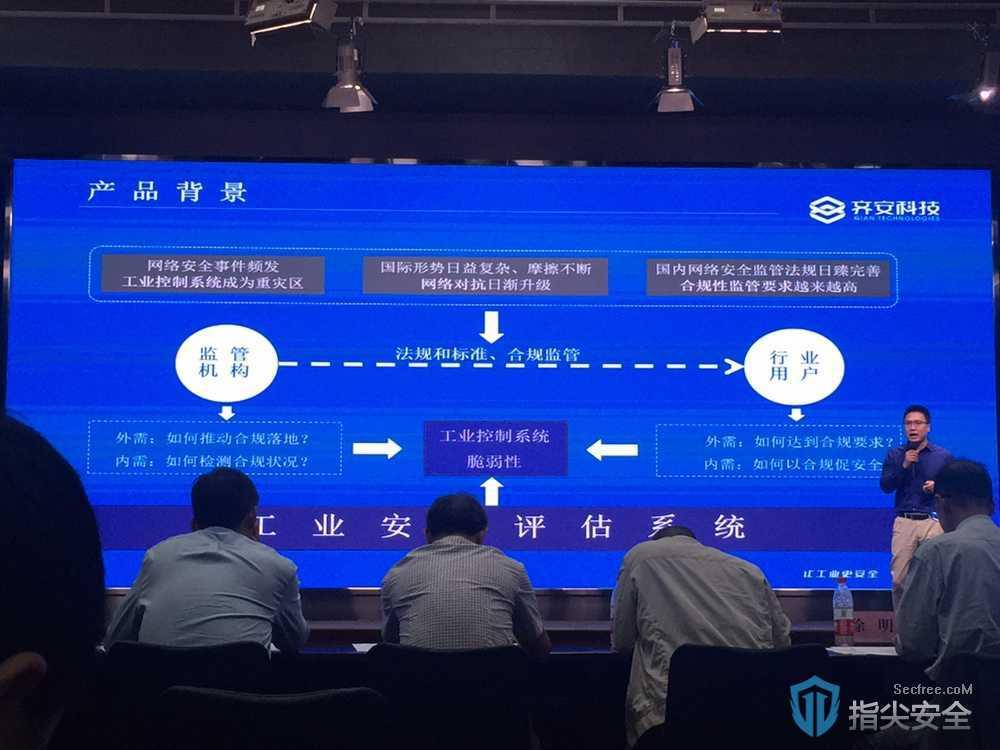 齐安科技入选2020年浙江省网络最具投资价值产品