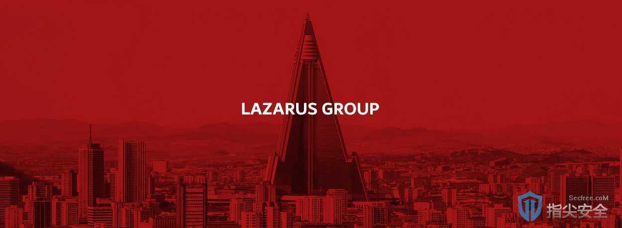 起底数字货币觊觎者Lazarus,长达十三年的暗黑风暴狂潮