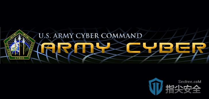 美国陆军网络司令部迁移新址,打响全球网络新战役