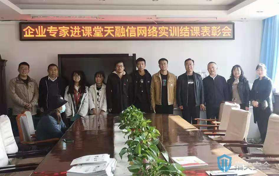 陕西邮电职业技术学院实习实训圆满结束